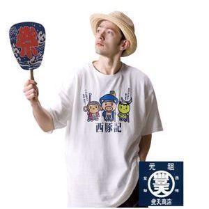 【大きいサイズ】和柄Tシャツ(半袖)(オフホワイト)[豊天]3L・4Lサイズのみ!!|frps