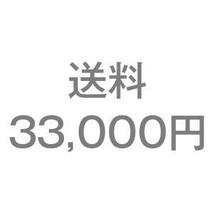 送料33,000円|frps