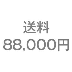 送料88,000円|frps
