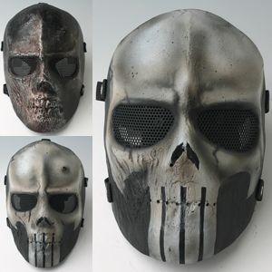 フェイスガード Skull-Line 【即納可】|frps
