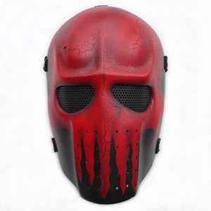 フェイスガード Red Punisher|frps