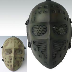 フェイスガード Camouflage-Line 【即納可】|frps