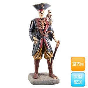FRPオブジェ 猿を肩に乗せた海賊 frps 03