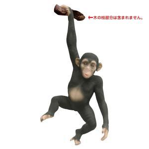 FRPアニマルオブジェ 壁掛けモンキー 【即納可】|frps