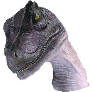 FRP恐竜オブジェ アロサウルスの頭部|frps