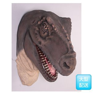 FRP恐竜オブジェ ド迫力の頭部[T-Rex]|frps|02