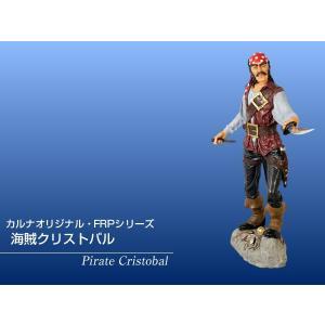 FRPオブジェ 海賊クリストバル|frps|02