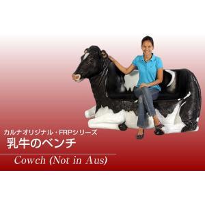 乳牛のベンチ FRPアニマルオブジェ|frps|02
