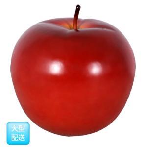 FRPオブジェ 赤リンゴ・80cm frps 03