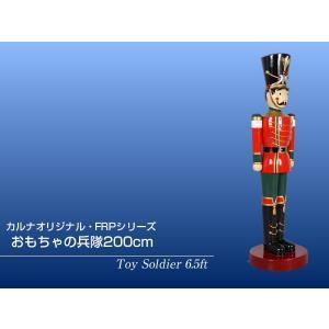 おもちゃの兵隊200cm FRPオブジェ|frps|02