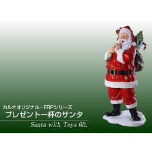FRPクリスマスオブジェ プレゼント一杯のサンタ|frps|02