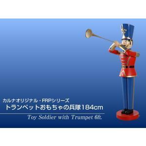 トランペットおもちゃの兵隊184cm FRPオブジェ|frps|02