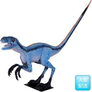 凶暴なディノニクス FRP恐竜オブジェ|frps|03