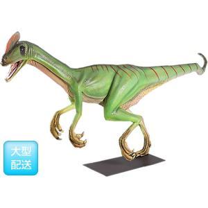 グアンロン FRP恐竜オブジェ|frps|03