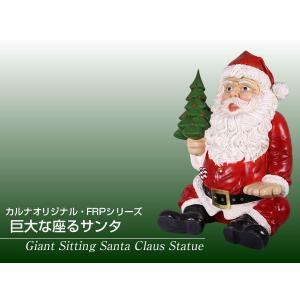 FRPクリスマスオブジェ 巨大な座るサンタ frps 02
