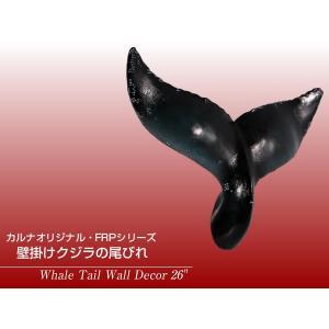 壁掛けクジラの尾びれ FRPアニマルオブジェ 即納可|frps|02