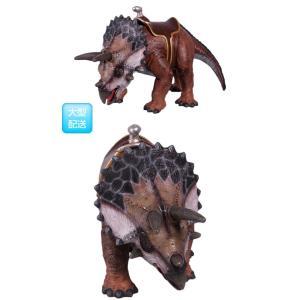 FRP恐竜オブジェ 乗れるトリケラトプス|frps|03