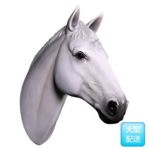 馬の頭部・壁掛け(白馬) FRPアニマルオブジェ|frps|03