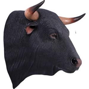 黒毛牛の頭部・壁掛け FRPアニマルオブジェ 即納可|frps