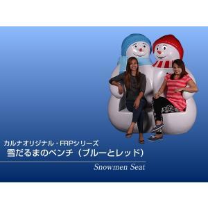 雪だるまのベンチ(ブルーとレッド) FRPオブジェ|frps|02