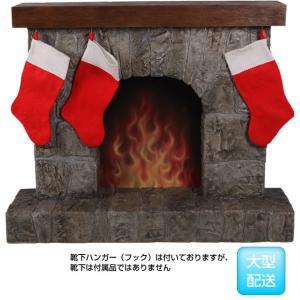 暖炉(靴下ハンガー付き) FRPクリスマスオブジェ|frps|03