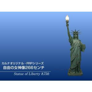 自由の女神像266センチ FRPオブジェ|frps|02