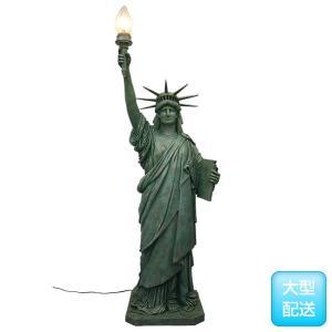 自由の女神像266センチ FRPオブジェ|frps|03