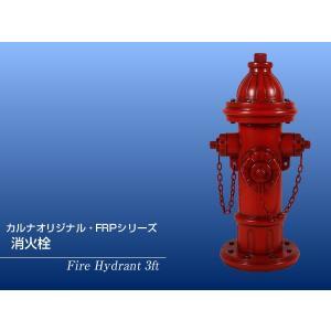 消火栓 FRPオブジェ|frps|02
