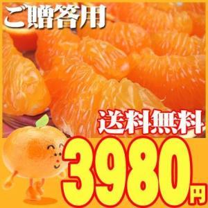 完熟はるみ秀品4kg送料無料 fruit-sunny