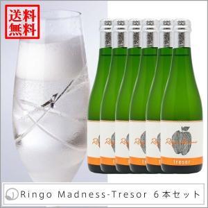 【送料無料】リンゴマッドネス トレゾア 6本セット 超辛口 シードル 375ml 吟壌林檎 りんごのお酒 ふくしまプライド。体感キャンペーン(お酒/飲料) fruitfarmkato