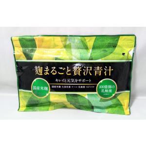 wonder 麹まるごと贅沢青汁 180g (3g×60袋)  賞味期限2022年06月以降