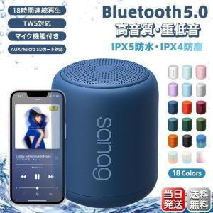 【18時間再生】 スピーカー Bluetooth5.0 父の日 ブルートゥース ワイヤレス マイク内...