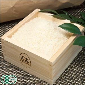お米 30年度産 ひとめぼれ 精米 20kg 有機栽培米 オーガニック (岩手県 いわて大東有機) 産地直送 fs21