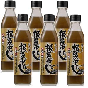 丸ごと昆布だし 300ml×6本(北海道ケンソ)北海道昆布使用・化学調味料無添加・送料無料 fs21