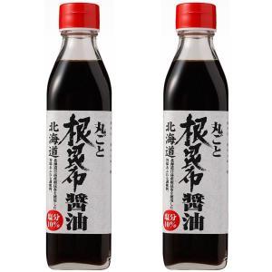 丸ごと昆布醤油 300ml×2本(北海道ケンソ)北海道昆布使用・化学調味料無添加・送料無料 fs21