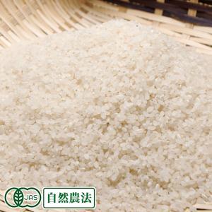 お米 30年度産 つがるロマン 白米10kg 有機栽培米 オーガニック (青森県 中里町無農薬研究会) 産地直送 fs21