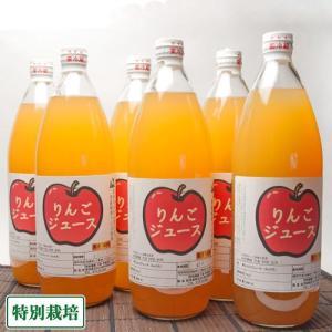 りんごジュース ふじ6本(1本1000ml) (青森県 さいとうりんご園) 特別栽培りんご100%使用 無添加 産地直送|fs21