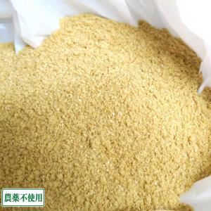 米ぬか 1kg(福井県 よしむら農園)無農薬米・産地直送|fs21