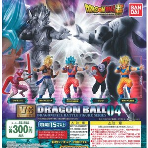 【定形外対応】 ドラゴンボール超VSドラゴンボール04 全5種セット|fs4869