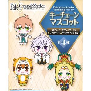 【6月予約】 Fate/Grand Order 絶対魔獣戦線バビロニア KCM ロマニ&マーリン&ジ...