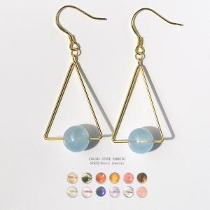 多彩な美しい色彩をもつ17種類の宝石質天然石。  ◎大人っぽい可愛さを演出できる2月の誕生石のアメジ...
