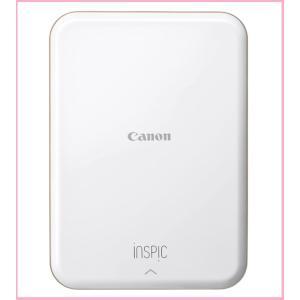 キヤノン PV-123-SP スマートフォン専用ミニフォトプリンター ピンクの商品画像|ナビ