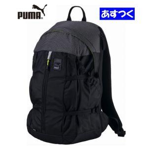 プーマPUMA リュックサック・バックパック「プーマ アーバントレーニング バックパック /ブラック」074566-01|fst