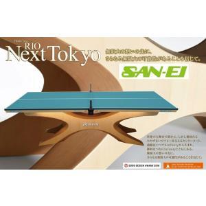 三英(サンエイ)卓球台オリンピック採用モデル「インフィニティーinfinity」10-216 fst