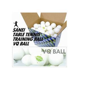 サンエイ(三英)卓球トレーニングボール(ホワイト)40mm「VQBALL」(100球入)11-333 fst