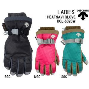 【35%OFF!!】17DESCENTEデサント スキー スノーボード手袋 レディース「ヒートナビ グローブ」DGL-6020W|fst