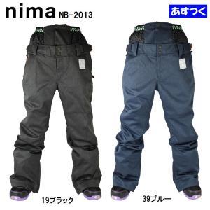 17nimaニーマ レディース スノーボード ウェア NB-2013 fst