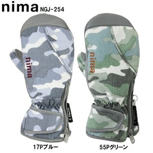 nimaニーマ スキー スノーボード ジュニア 手袋「ミトングローブ/カモフラージュ柄」NGJ-254 fst