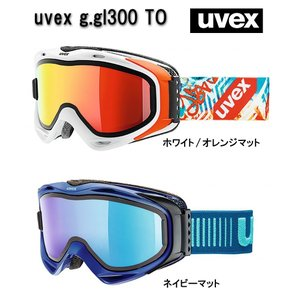 2018 UVEX(ウベックス)スキーゴーグル「uvex g.gl300 TO」≪take off≫5502134026-5502131326≪眼鏡使用可≫ fst