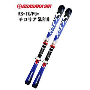 2018-2019モデル OGASAKA SKI(オガサカスキー)KEO'Sケオッズシリーズ「KS-TX/PU パープル」+チロリアSLR10 WT/RD(PLセパレート)